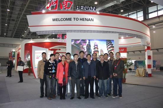 2014中国体育文化•体育旅游博览会在安徽芜湖隆重开幕