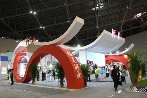 跃动中原 壮美河南 ——2015中国体育文化体育旅游博览