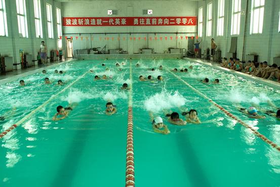 焦作市游泳馆