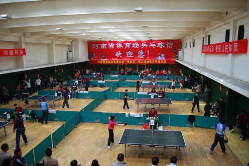 河南省体育场综合馆